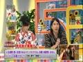 5時に夢中 動画 8月3日